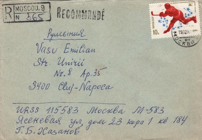 Eishockey8 - WM=Olymp Lake Placid 1980_vas100-delcampe