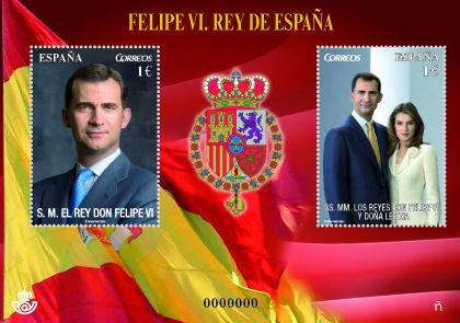 Felipe_VI_Rey_de_Espaýa_2014